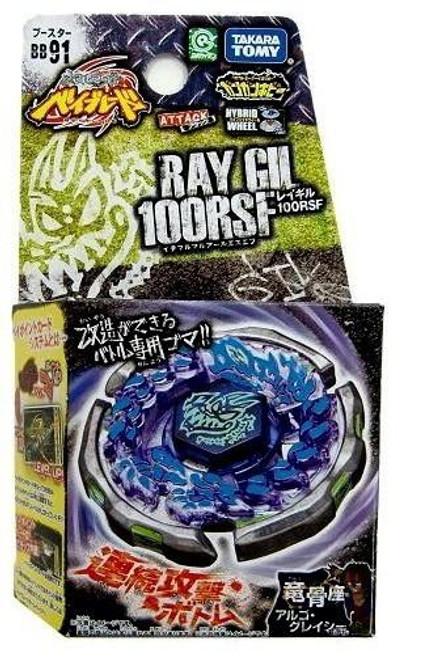 Beyblade Metal Fusion Japanese Ray Gil Booster BB-91 [100RSF]