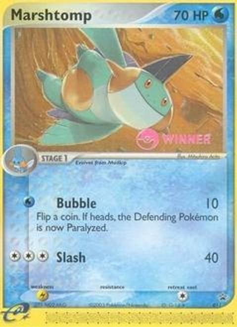 Pokemon Promo Cards Rare Marshtomp #11