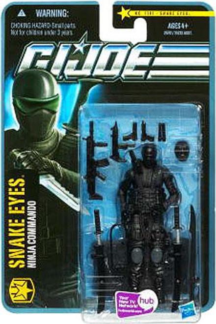 GI Joe Pursuit of Cobra Snake Eyes Action Figure [Version 8]