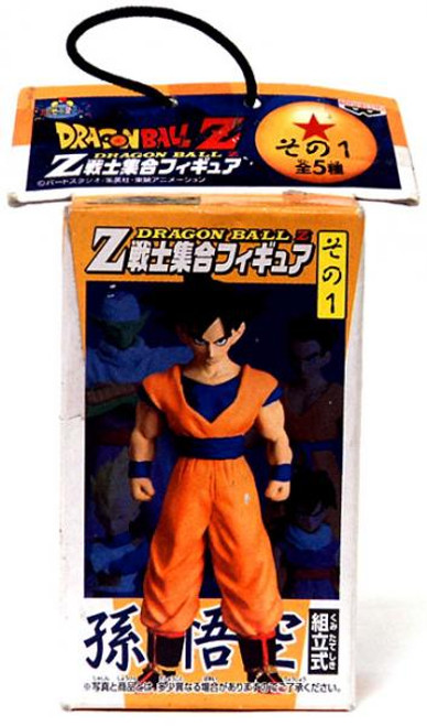 Dragon Ball Z Goku 2-Inch PVC Figure