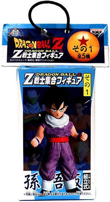 Dragon Ball Z Goten 2-Inch PVC Figure