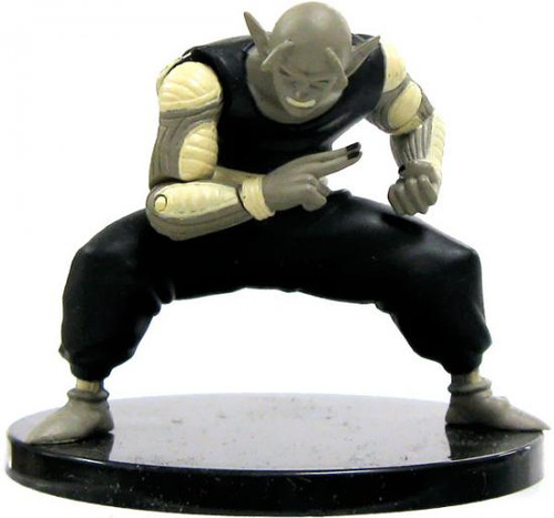 Dragon Ball Z Japanese Limited Articulation Piccolo 3.5-Inch Figure