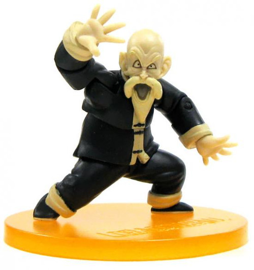 Dragon Ball Z Japanese Limited Articulation Master Roshi 3-Inch Figure [Hands Apart]