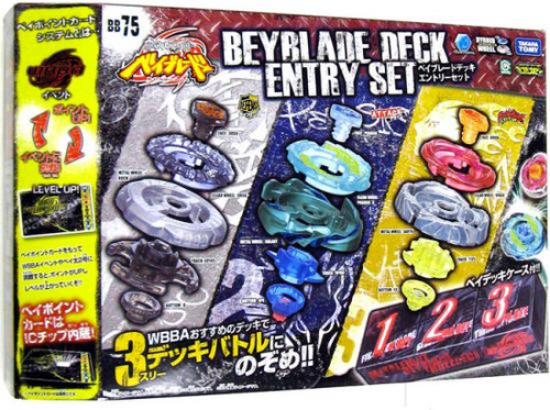Beyblade Metal Fusion Japanese Deck Entry Set BB75