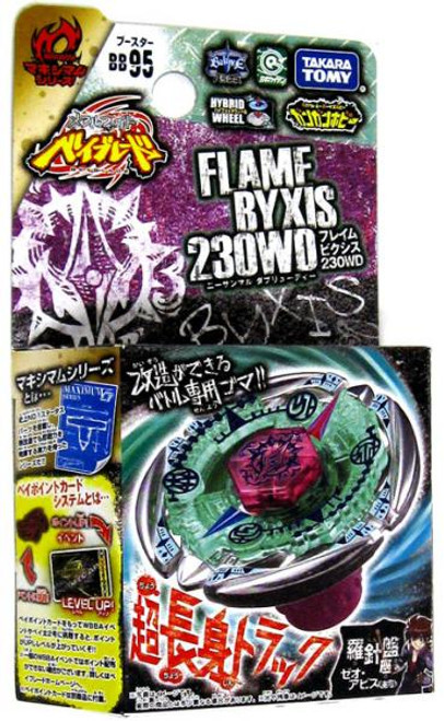 Beyblade Metal Fusion Japanese Flame Byxis Booster BB-95 [230WD]