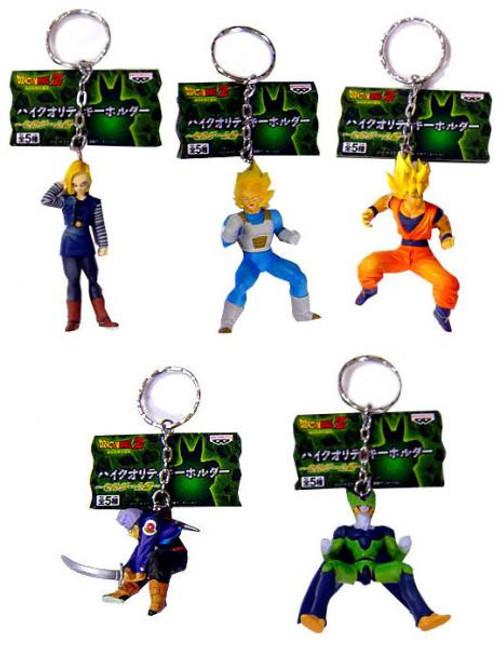 Dragon Ball Z Set of 5 Cell Saga Keychains