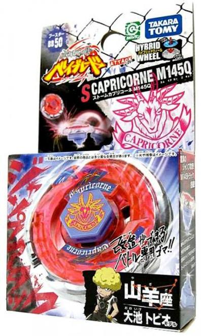 Beyblade Metal Fusion Japanese Storm Capricorn Booster BB-50 [M145Q]