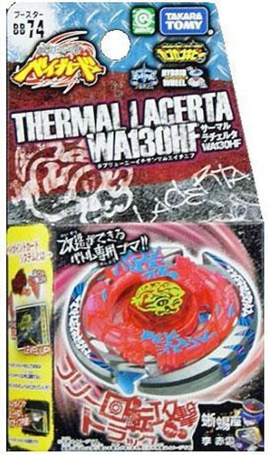 Beyblade Metal Fusion Japanese Thermal Lacerta Booster BB-74 [WA130HF]