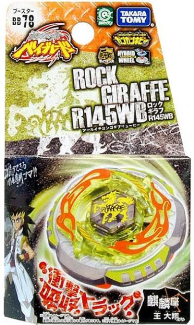 Beyblade Metal Fusion Japanese Rock Giraffe Booster BB-78 [R145WB]