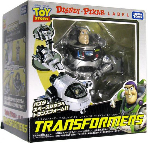 Toy Story Transformers Buzz Lightyear Action Figure [Monochrome]
