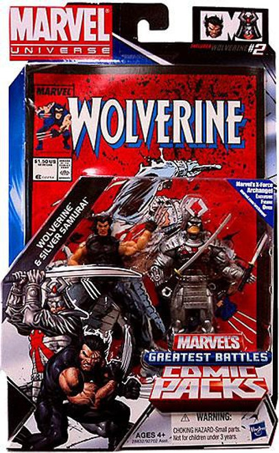Marvel Universe Marvel's Greatest Battles Comic Packs Wolverine & Silver Samurai Action Figure 2-Pack