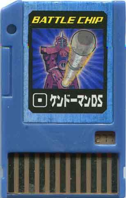 Capcom Mega Man Japanese PET #277 Battle Chip #277