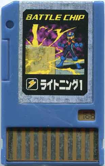 Capcom Mega Man Japanese PET #166 Battle Chip #166