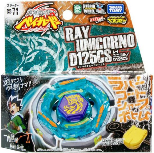 Beyblade Metal Fusion Japanese Ray Unicorno Starter Set BB-71 [D125CS]