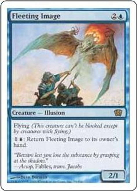 MtG 8th Edition Rare Fleeting Image #79