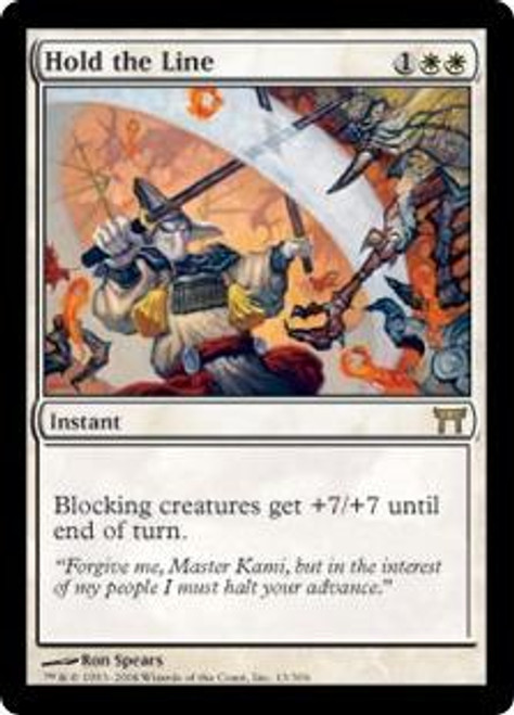 MtG Champions of Kamigawa Rare Hold the Line #13