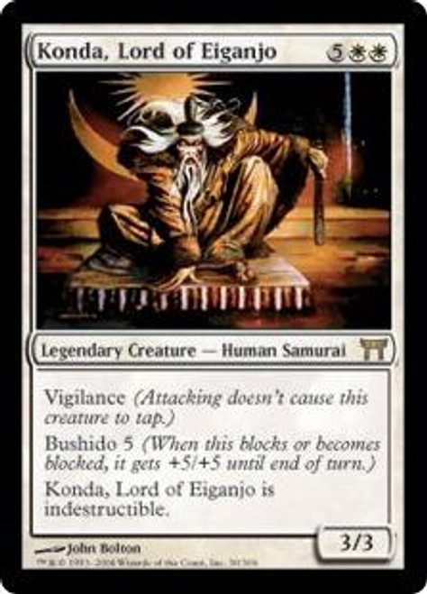 MtG Champions of Kamigawa Rare Konda, Lord of Eiganjo #30