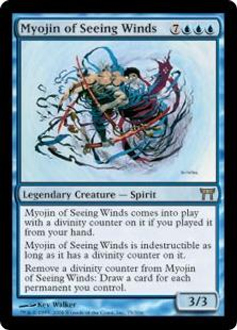 MtG Champions of Kamigawa Rare Myojin of Seeing Winds #75