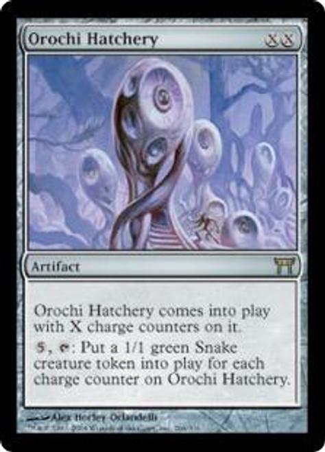 MtG Champions of Kamigawa Rare Orochi Hatchery #266