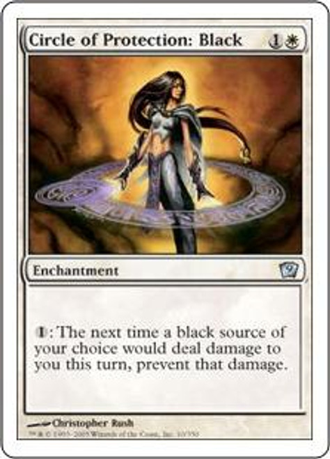 MtG 9th Edition Uncommon Circle of Protection: Black #10