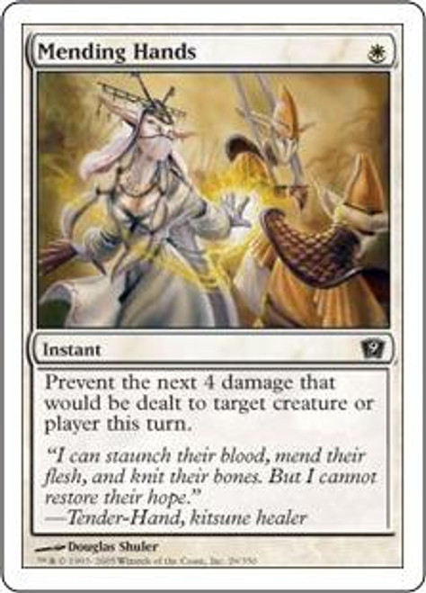 MtG 9th Edition Common Mending Hands #29