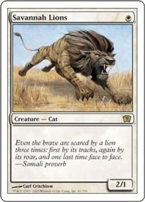 MtG 9th Edition Rare Savannah Lions #41 [Played Condition]