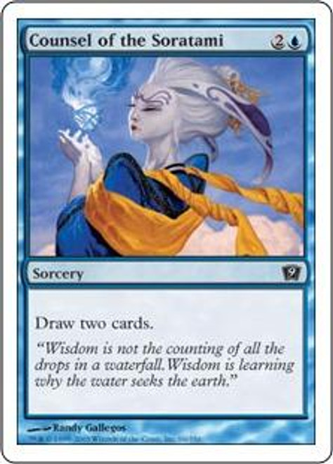 MtG 9th Edition Common Counsel of the Soratami #69