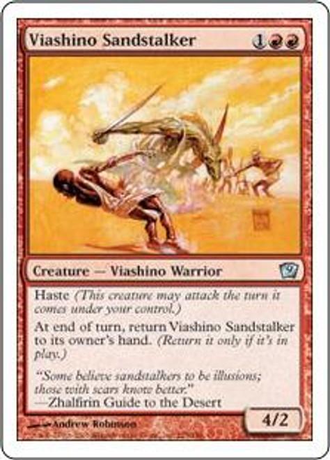 MtG 9th Edition Uncommon Viashino Sandstalker #225