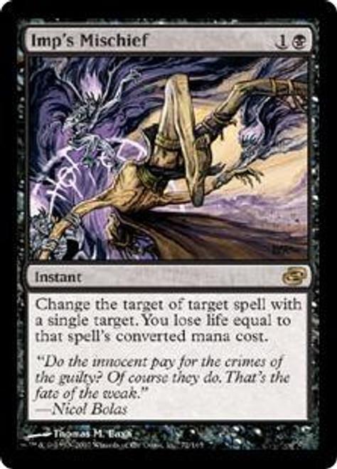 MtG Planar Chaos Rare Imp's Mischief #72