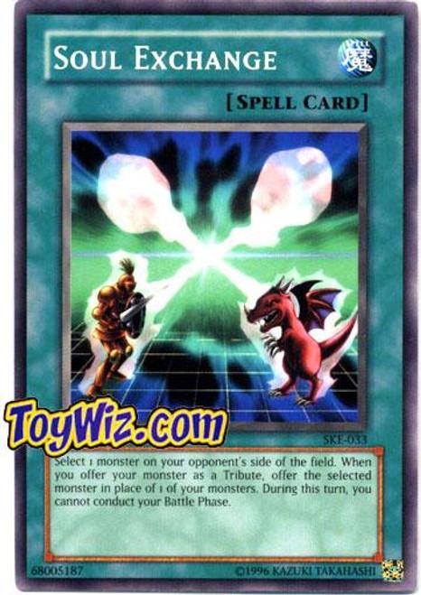 YuGiOh Kaiba Evolution Common Soul Exchange SKE-033