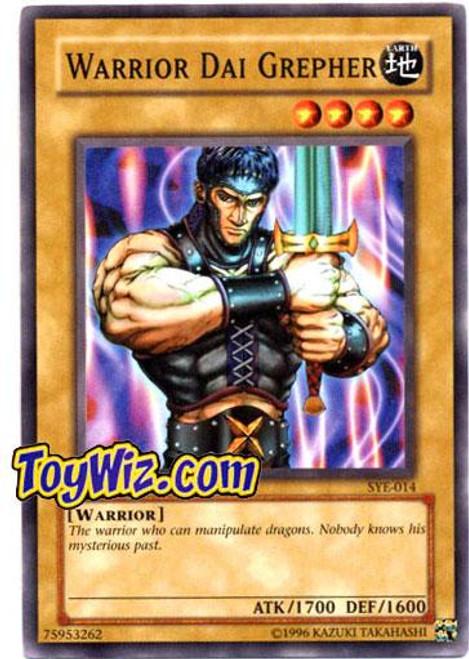 YuGiOh Yugi Evolution Deck Common Warrior Dai Grepher SYE-014