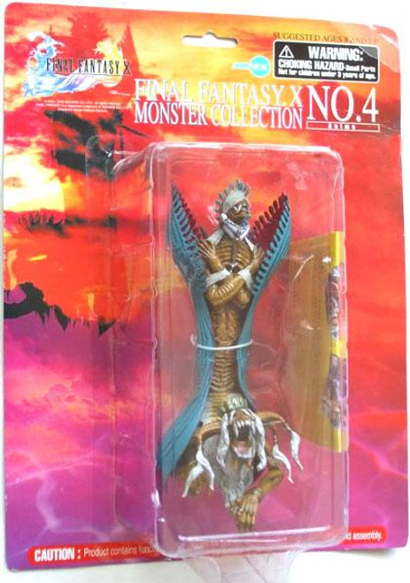 Final Fantasy X Monster Collection Anima Action Figure #4