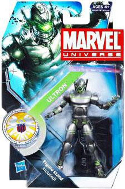 Marvel Universe Series 15 Ultron Action Figure #17