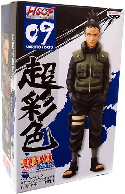 Naruto Shippuden Highspec Coloring Figure Shikamaru Figure #09