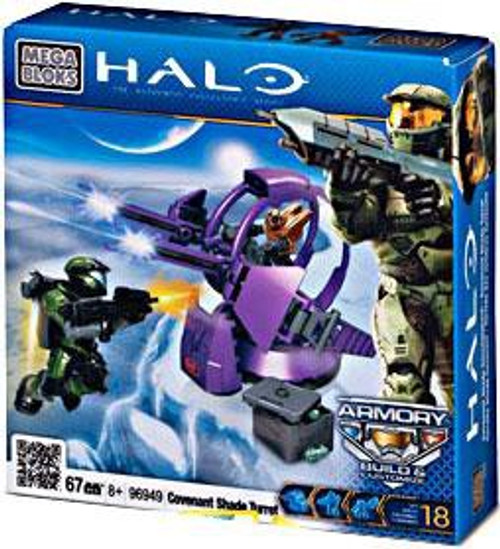 Mega Bloks Halo The Authentic Collector's Series Covenant Shade Turret Set #96949