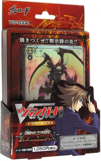Cardfight Vanguard Japanese Dragonic Overlord Trial Deck VG-TD02 [Japanese]