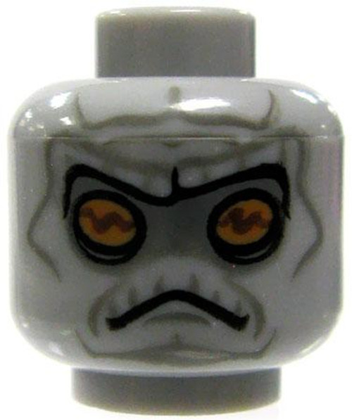 LEGO Minifigure Parts Gray Alien with Yellow Eyes & Lined Face Minifigure Head [Loose]
