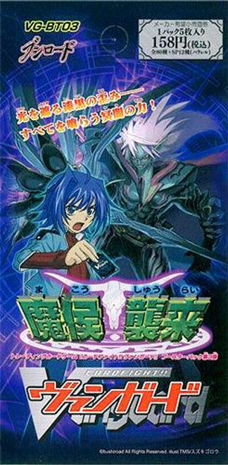 Cardfight Vanguard Japanese Demonic Lord Invasion Booster Pack [Japanese]