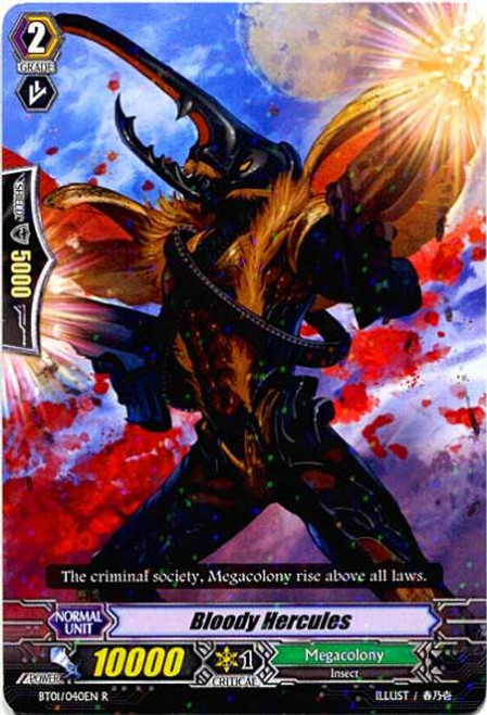 Cardfight Vanguard Descent of the King of Knights Rare Bloody Hercules BT01-040