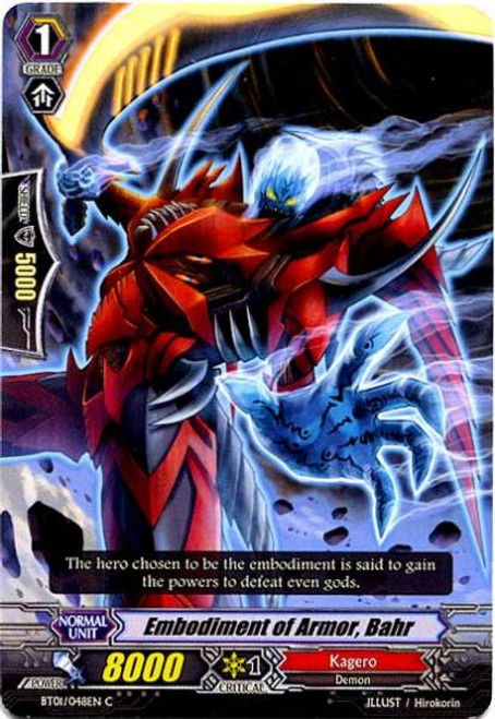 Cardfight Vanguard Descent of the King of Knights Common Embodiment of Armor, Bahr BT01-048