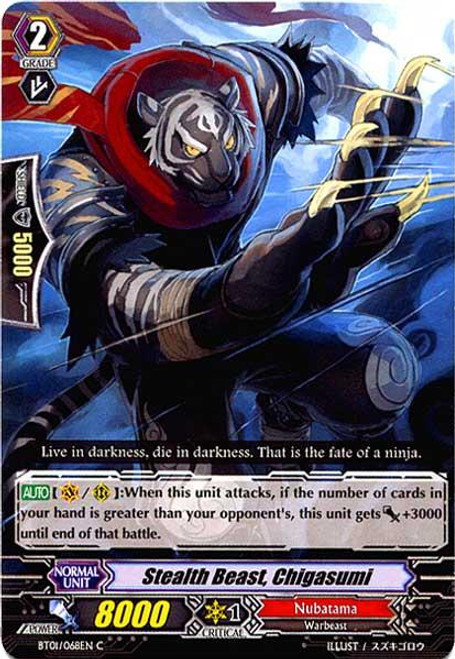 Cardfight Vanguard Descent of the King of Knights Common Stealth Beast, Chigasumi BT01-068