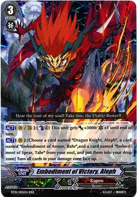 Cardfight Vanguard Descent of the King of Knights RRR Embodiment of Victory, Aleph BT01-005