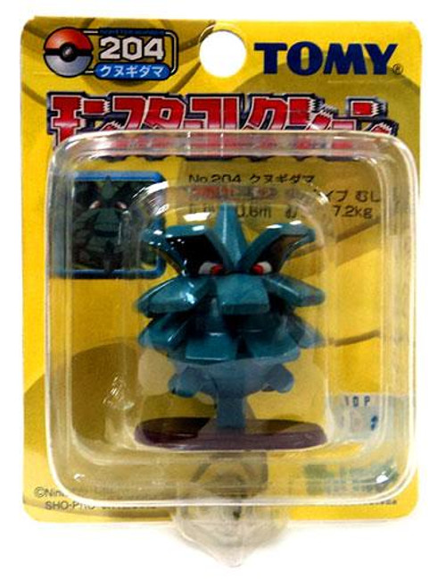 Pokemon Japanese Monster Collection Pineco PVC Figure #204