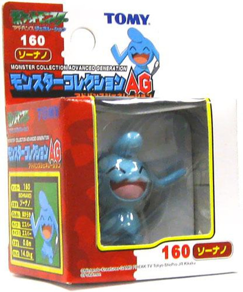 Pokemon Japanese Monster Collection Advanced Generation Wynaut PVC Figure #360