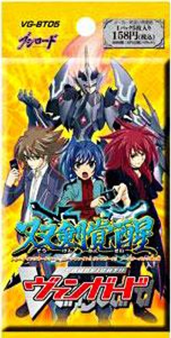 Cardfight Vanguard Japanese Awakening of Twin Blades Booster Pack [Japanese]