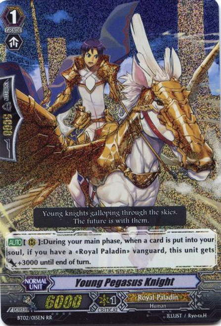 Cardfight Vanguard Onslaught of Dragon Souls RR Rare Young Pegasus Knight BT02-015