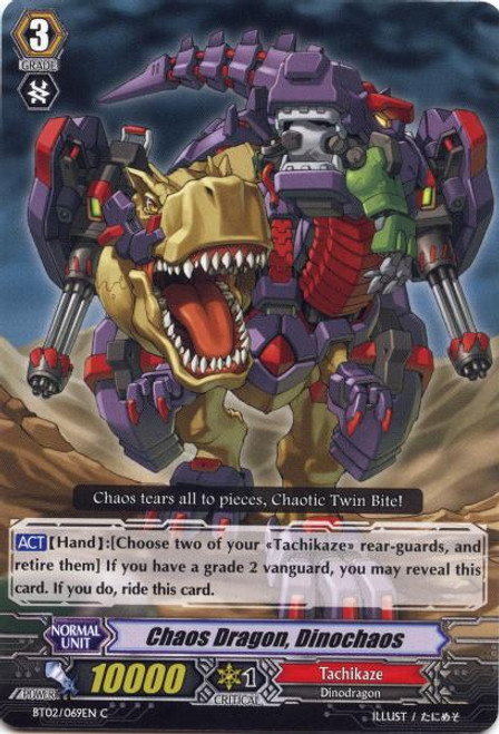 Cardfight Vanguard Onslaught of Dragon Souls Common Chaos Dragon, Dinochaos BT02-069
