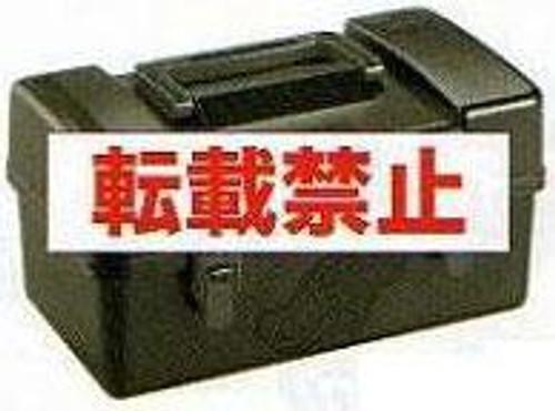 Beyblade Zero G Japanese BeyCarrier Carrying Case BBH-06