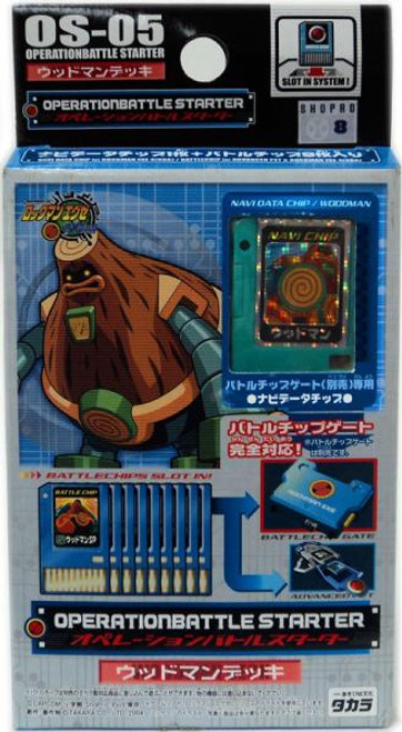 Capcom Mega Man Japanese PET Woodman Operation Battle Starter OS-05