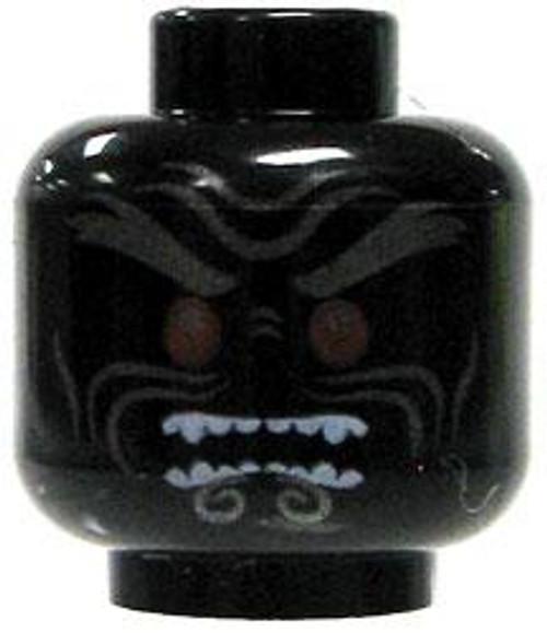 LEGO Minifigure Parts Black Metal Markings & Bared Teeth Minifigure Head [Loose]